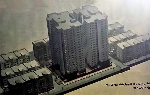 پروژه نگین ساحل بازنشستگان ارتش