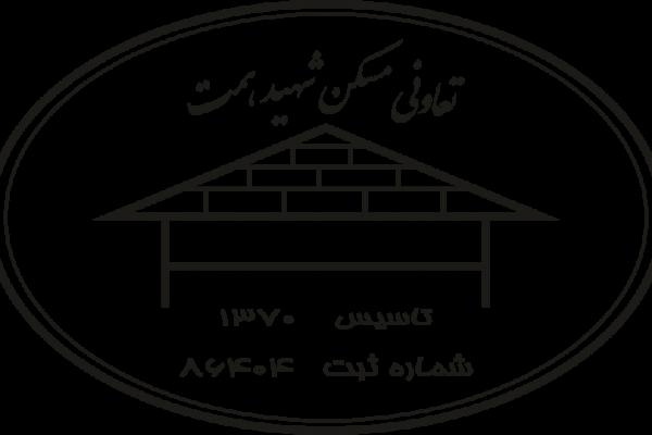 پروژه پاسارگاد 2 تعاونی همت سپاه
