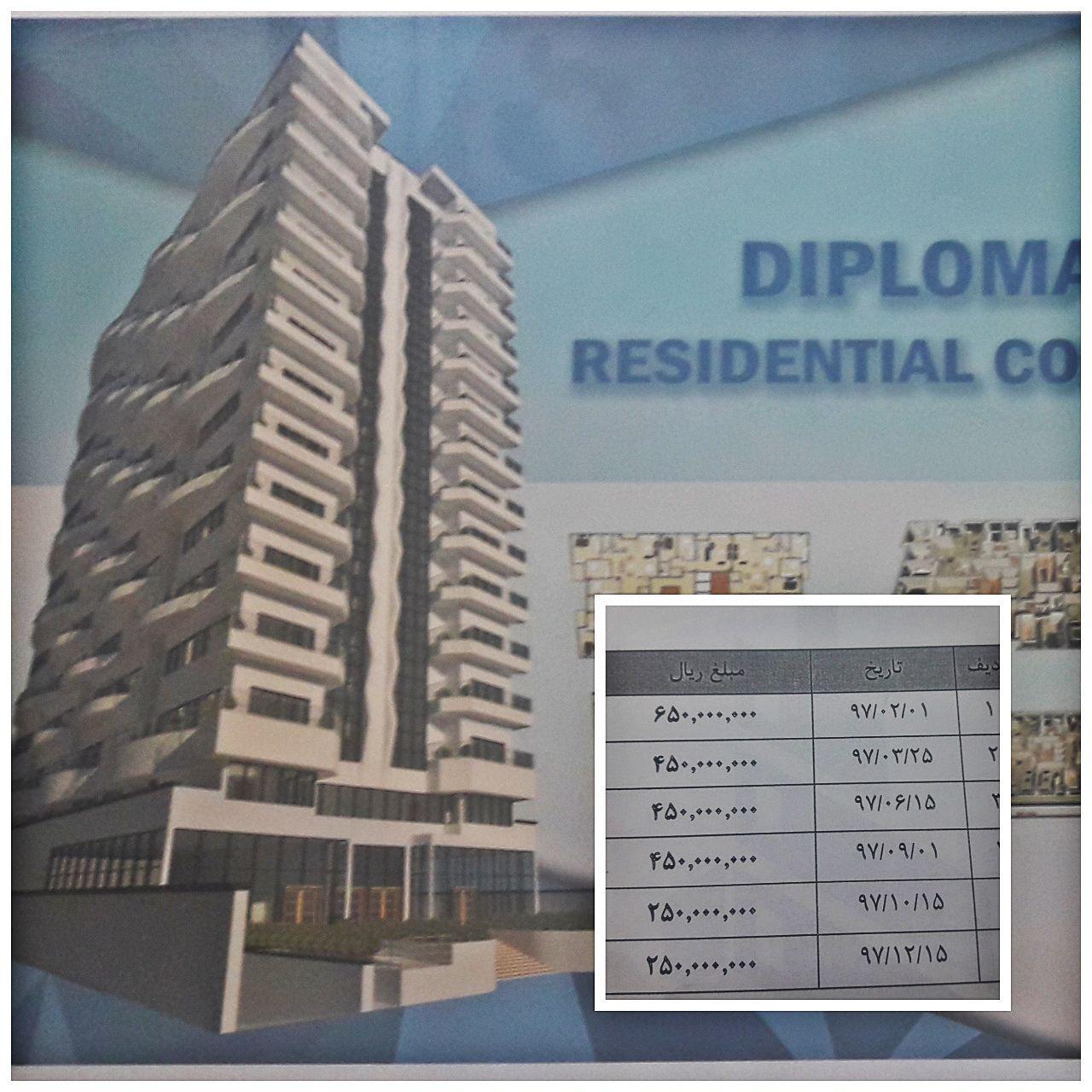 پروژه دیپلمات تعاونی سپاشهر